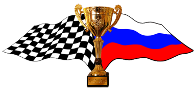 Cup of Russia 2019 Russia-cup-2019