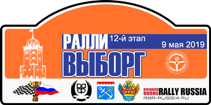 Cup of Russia 2019 12-vyborg